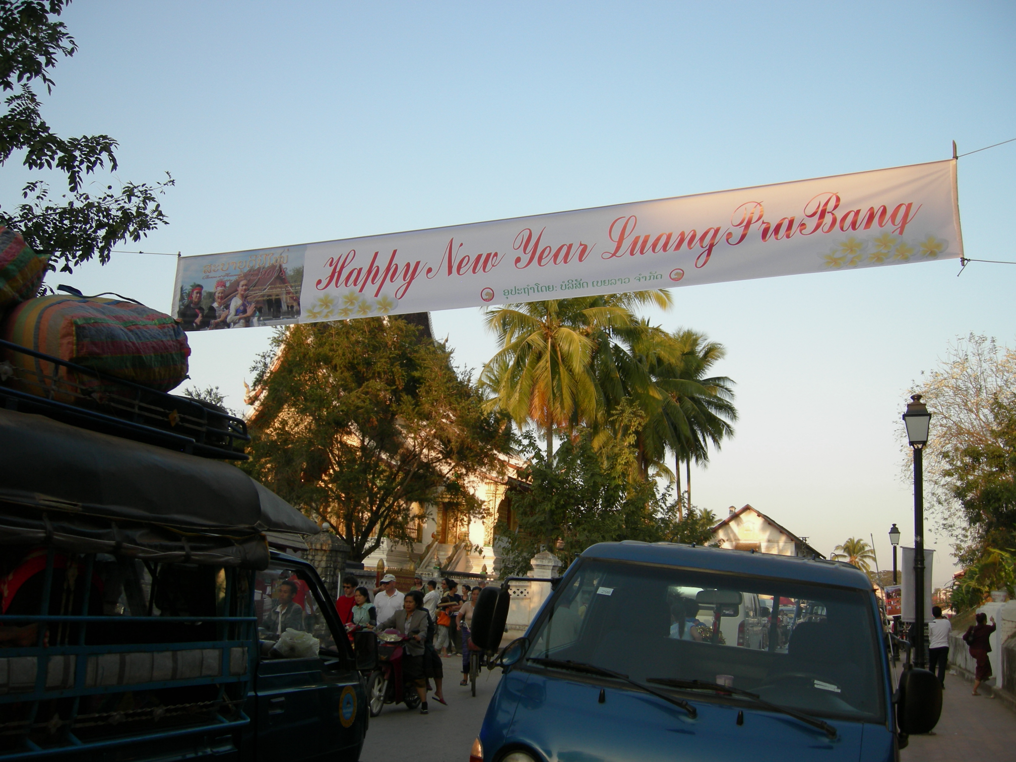 Happy new year in Luang Prabang
